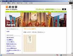 041017_warai.jpg